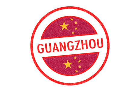 Passport-style GUANGZHOU (China) rubber stamp over a white background. photo