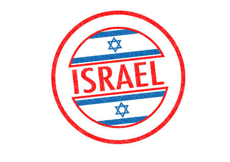 israel passport: Passport-style ISRAEL rubber stamp over a white background.