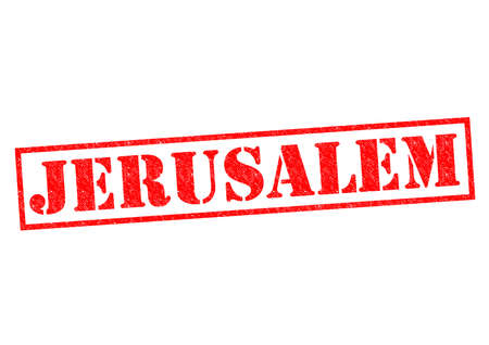 israel passport: JERUSALEM Rubber Stamp over a white background. Stock Photo