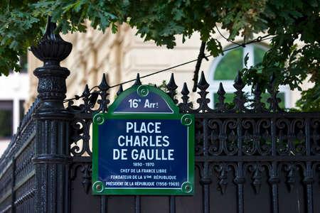 Place Charles De Gaulle in Paris, France. photo