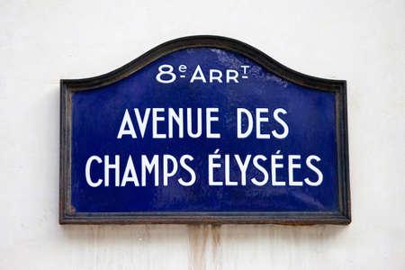 des: Street sign for Avenue des Champs-Elysees in Paris.