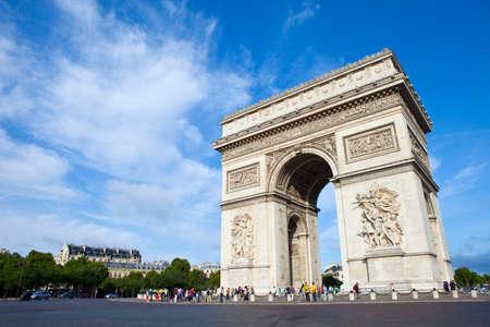 charles de gaulle: The magnificent Arc de Triomphe in Paris, France.