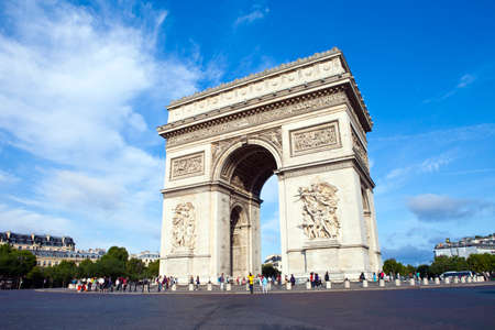 The magnificent Arc de Triomphe in Paris, France.