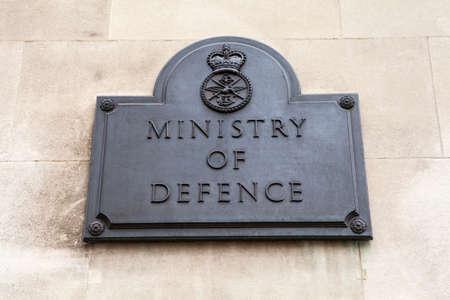 ロンドンの国防省のプラーク。 報道画像