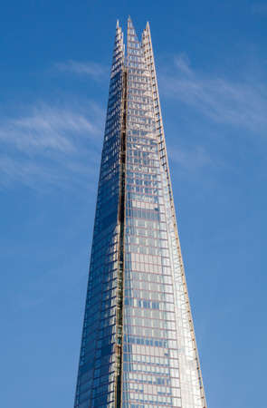 and magnificent: The magnificent Shard skyscraper in London.