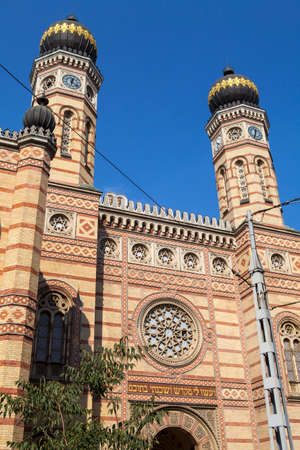 forster: The magnificent Dohany Street Synagogue in Budapest, Hungary.