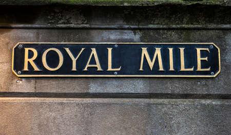 mile high city: Street sign for the historic Royal Mile in Edinburgh, Scotland. Stock Photo
