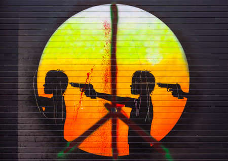 LONDON, UK - JANUARY 13TH 2016: A piece of street art in East London, on 13th January 2016.