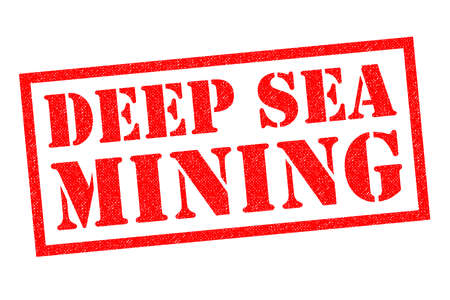 mined: DEEP SEA MINING red Rubber Stamp over a white background. Stock Photo