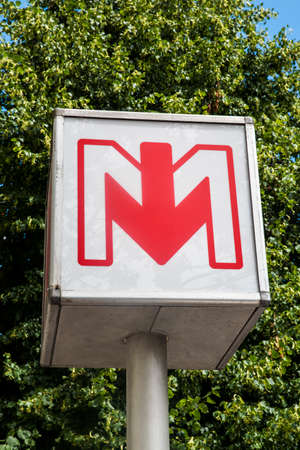 val: LILLE, FRANCE - JUNE 25TH 2017: The sign for a Metro station in the historic city of Lille, France, on 25th June 2017. Editorial