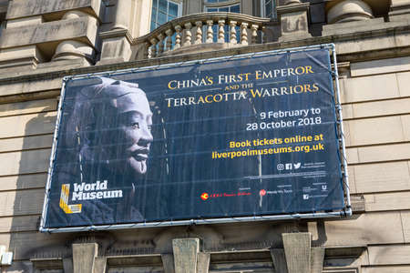 Liverpool, UK - July 30th 2018: The sign on the exterior of the World Museum in Liverpool, advertising the Chinas First Emperor and the Terracotta Warriors exhibition. 新聞圖片