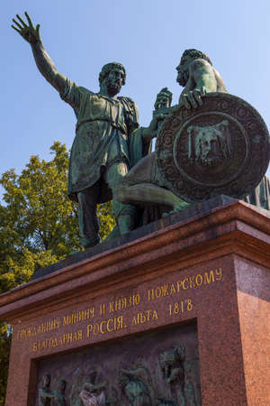 The historic bronze Monument to Minin and Pozharsky.  Prince Dmitry Pozharsky and Kuzma Minin gathered an army and expelled the forces of the Polish-Lithuanian Commonwealth and ending the Time of Troubles in 1612. Editorial