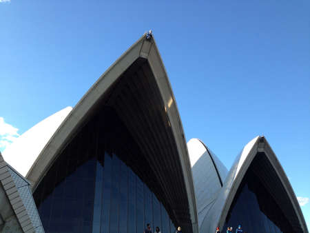 Close-up shot of the shells of the Sydney opera house.