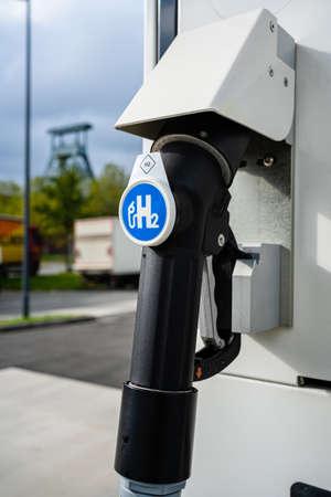 Dispensador de hidrógeno para vehículos