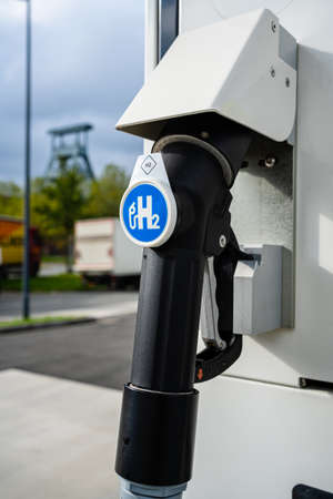 Waterstofdispenser voor voertuigen