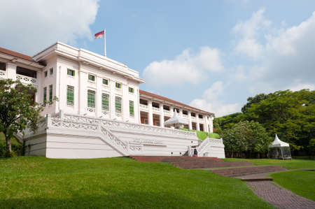 canning: This image shows the Fort Canning Centre within Fort Canning Park, Singapore.