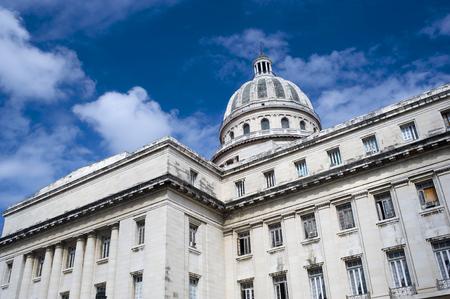 capitolio: This image shows the Capitolio in Havava, Cuba
