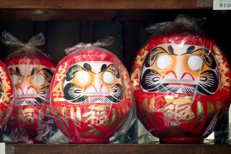 This image shows Daruma Dolls for sale near Temple Jindaiji, Japan Stok Fotoğraf