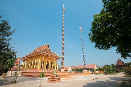 phnom penh: a Wat near Phnom Penh, Cambodia
