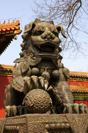 lion outside forbidden city photo