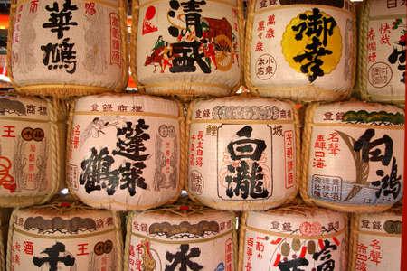 sake: causa de barriles Miyajima