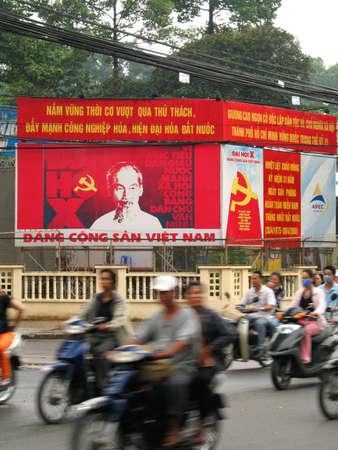 communists: busy streets saigon