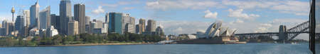 sydney skyline: sydney harbour panorama