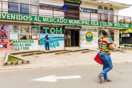 Bocas del toro Panama. March 2018. A view of a typical supermarket on the island of Bocas del toro in Panama. Editorial