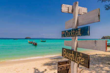 February 2019. Ko Lipe Tarutao National Marine Park Thailand. A view of the Cest la Vie beach bar in Ko Lipe Tarutao National Marine Park Thailand