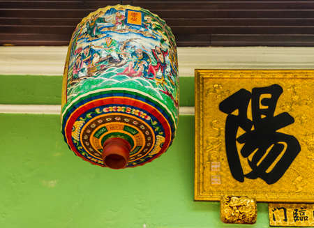 George Town Penang Island Malaysia. March 2019. A view of the colourful Peranakan Mansion the in George town in Malaysia Editorial