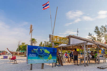 Ko Lipe Thailand. A view of a boat taxi stand on the beach on Ko Lipe in Thailand 에디토리얼