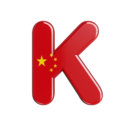 China flag letter K - Large 3d chinese font isolated on white background. This alphabet is perfect for creative illustrations related but not limited to China, Beijing, Asia... Stok Fotoğraf