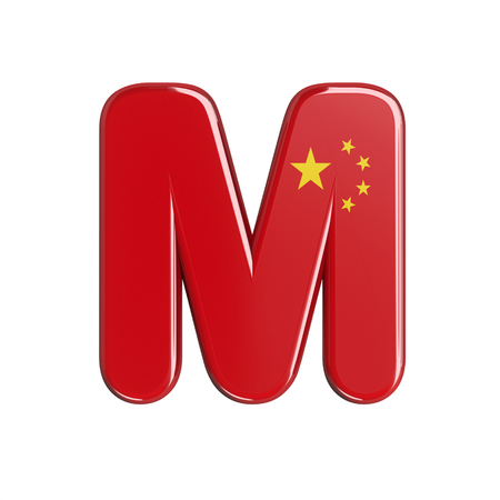 China flag letter M - Upper-case 3d chinese font isolated on white background. This alphabet is perfect for creative illustrations related but not limited to China, Beijing, Asia...