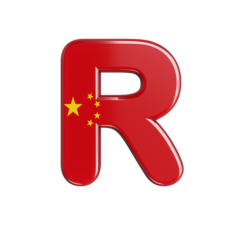 China flag letter R - Capital 3d chinese font isolated on white background. This alphabet is perfect for creative illustrations related but not limited to China, Beijing, Asia...