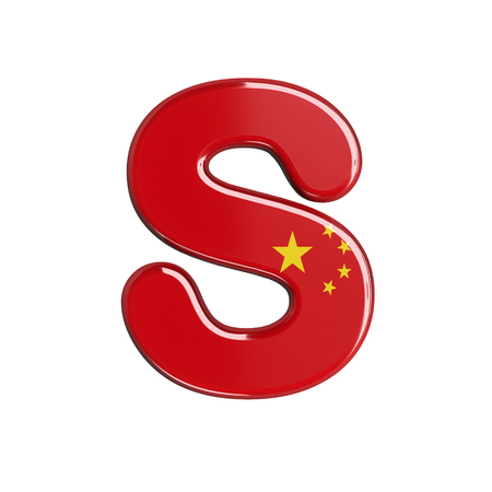 China flag letter S - Capital 3d chinese font isolated on white background. This alphabet is perfect for creative illustrations related but not limited to China, Beijing, Asia... Banco de Imagens