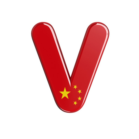 China flag letter V - Capital 3d chinese font isolated on white background. This alphabet is perfect for creative illustrations related but not limited to China, Beijing, Asia...