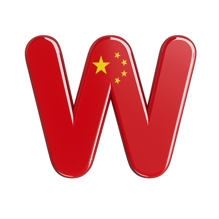 China flag letter W - Uppercase 3d chinese font isolated on white background. This alphabet is perfect for creative illustrations related but not limited to China, Beijing, Asia... Stok Fotoğraf