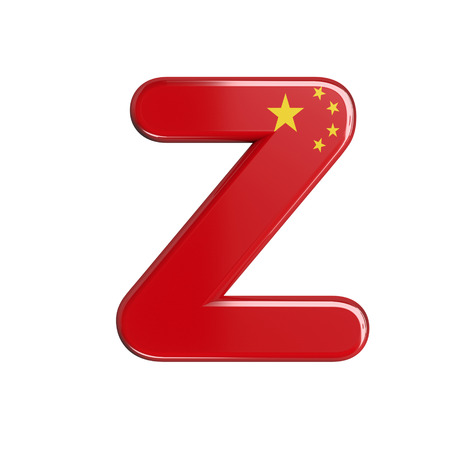 China flag letter Z - Capital 3d chinese font isolated on white background. This alphabet is perfect for creative illustrations related but not limited to China, Beijing, Asia...