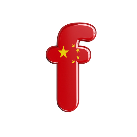 China flag letter F - Lowercase 3d chinese font isolated on white background. This alphabet is perfect for creative illustrations related but not limited to China, Beijing, Asia...