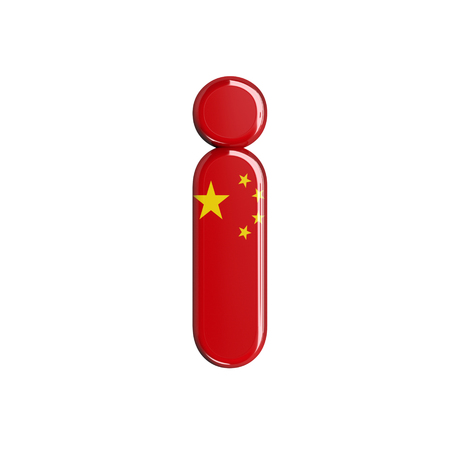 China flag letter I - Lowercase 3d chinese font isolated on white background. This alphabet is perfect for creative illustrations related but not limited to China, Beijing, Asia... Stok Fotoğraf