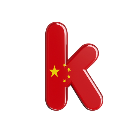 China flag letter K - Lower-case 3d chinese font isolated on white background. This alphabet is perfect for creative illustrations related but not limited to China, Beijing, Asia...