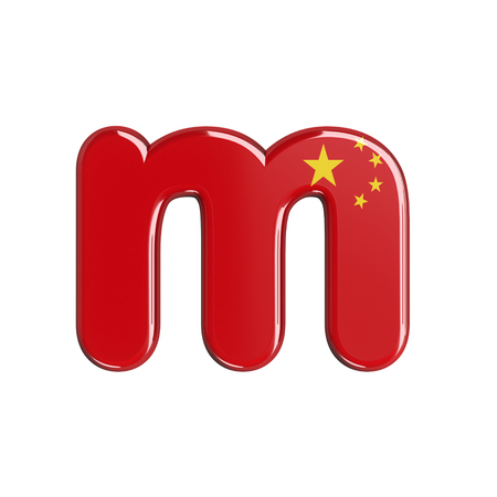 China flag letter M - Small 3d chinese font isolated on white background. This alphabet is perfect for creative illustrations related but not limited to China, Beijing, Asia...