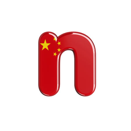 China flag letter N - Lower-case 3d chinese font isolated on white background. This alphabet is perfect for creative illustrations related but not limited to China, Beijing, Asia...