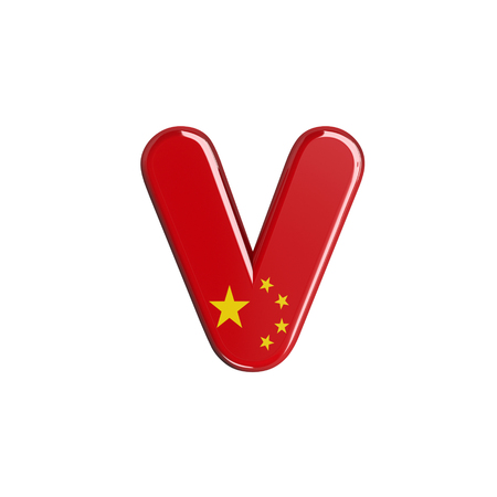 China flag letter V - Small 3d chinese font isolated on white background. This alphabet is perfect for creative illustrations related but not limited to China, Beijing, Asia... Stok Fotoğraf