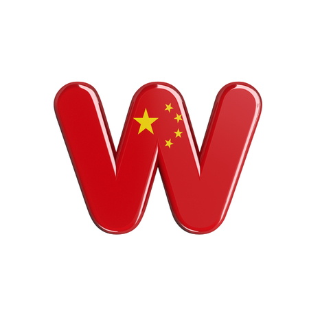 China flag letter W - Lower-case 3d chinese font isolated on white background. This alphabet is perfect for creative illustrations related but not limited to China, Beijing, Asia... Stok Fotoğraf