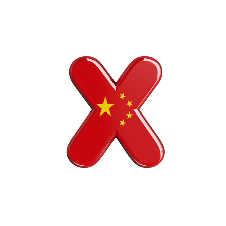 China flag letter X - Small 3d chinese font isolated on white background. This alphabet is perfect for creative illustrations related but not limited to China, Beijing, Asia... Stok Fotoğraf