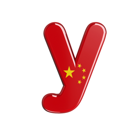 China flag letter Y - Small 3d chinese font isolated on white background. This alphabet is perfect for creative illustrations related but not limited to China, Beijing, Asia... Stok Fotoğraf