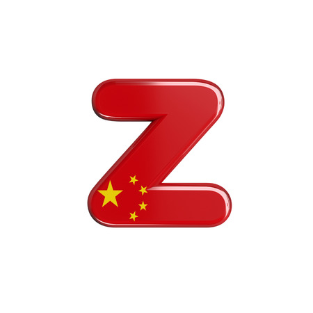 China flag letter Z - Lower-case 3d chinese font isolated on white background. This alphabet is perfect for creative illustrations related but not limited to China, Beijing, Asia... Stok Fotoğraf