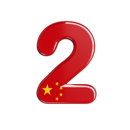 China flag number 2 - 3d chinese digit isolated on white background. This alphabet is perfect for creative illustrations related but not limited to China, Beijing, Asia... Stok Fotoğraf