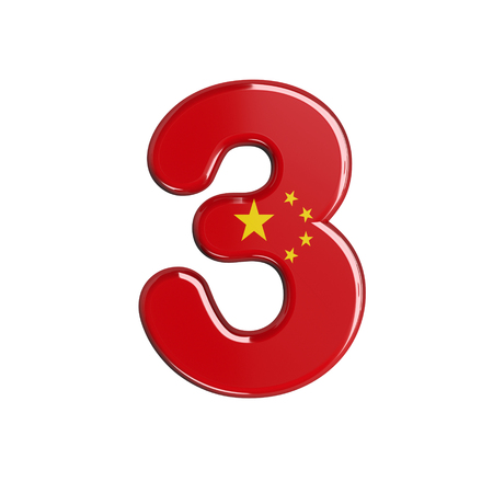 China flag number 3 - 3d chinese digit isolated on white background. This alphabet is perfect for creative illustrations related but not limited to China, Beijing, Asia... Stok Fotoğraf
